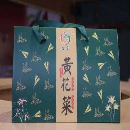 宁夏特产礼盒、枸杞、黄花菜