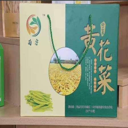 黄花菜、宁夏、手摘(8袋/两斤)宁夏柳泉源农作物种植专业合作社