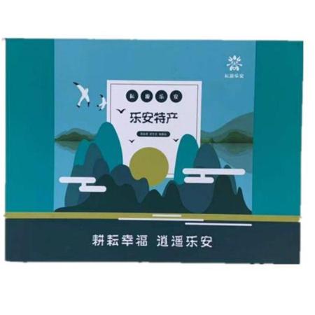 江西乐安特产礼盒装