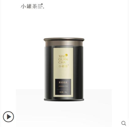 小罐茶多泡装特级茉莉花茶再加工茶茶叶礼盒50g送礼佳品送长辈