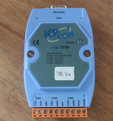 通讯模块 7188.0