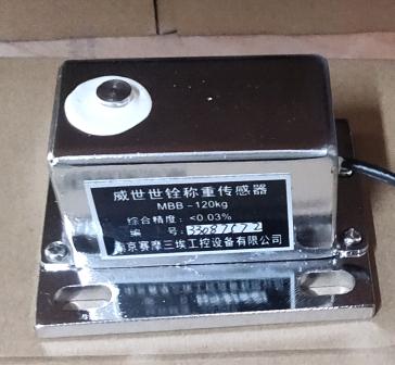称重传感器 LOC250kgSA 0-250kg 0.5级