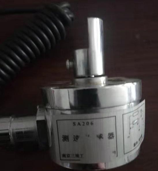 速度传感器 SA-206