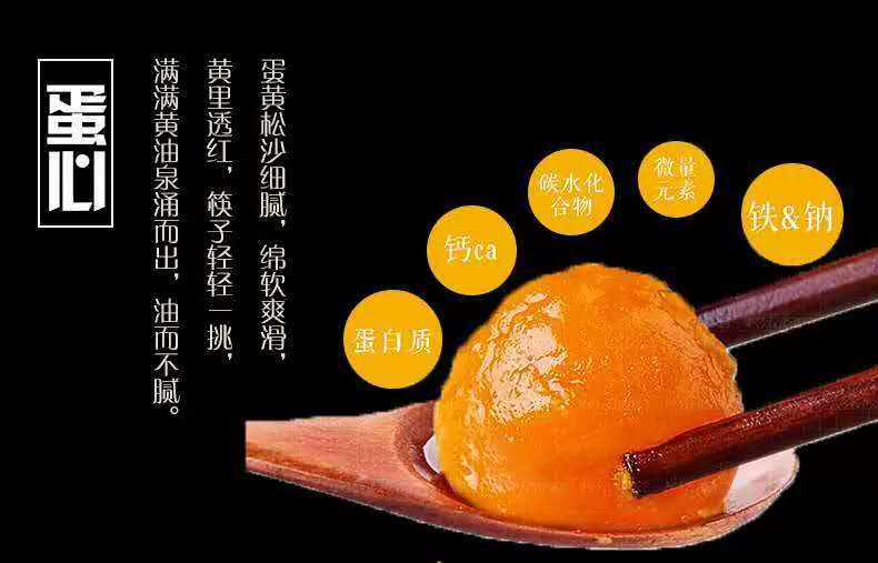 金色阳澄蟹油烤鸭蛋20枚