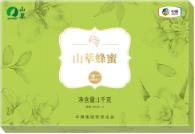 中粮·山萃蜂蜜礼盒蜂蜜250gX4