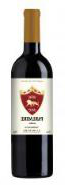 中粮·西班牙-帕米拉荣耀干红葡萄酒750ml