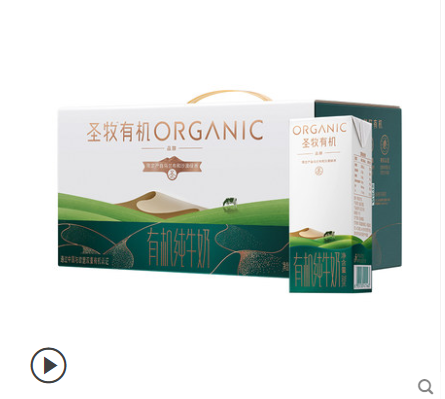 圣牧有机纯牛奶 品醇200ml*12盒 口感清甜 宝宝爱喝 全程有机可追溯 高端有机礼盒