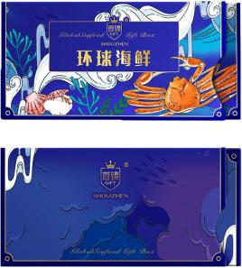 首臻优选环球海鲜礼盒3000g-3150g礼品h