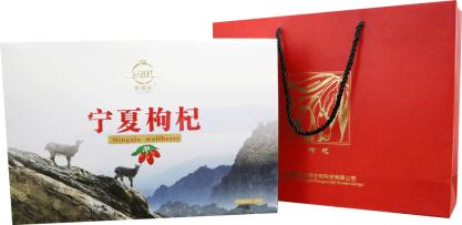 果邦汇·宁夏枸杞500g冲泡茶礼盒礼品h