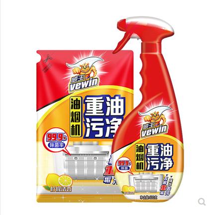 威王厨房重油污净清洁剂1瓶1袋去污油烟机清洗剂去油神器强力除垢