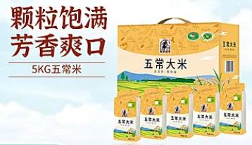 塞翁福五常米5kg(1kg*5袋)大米