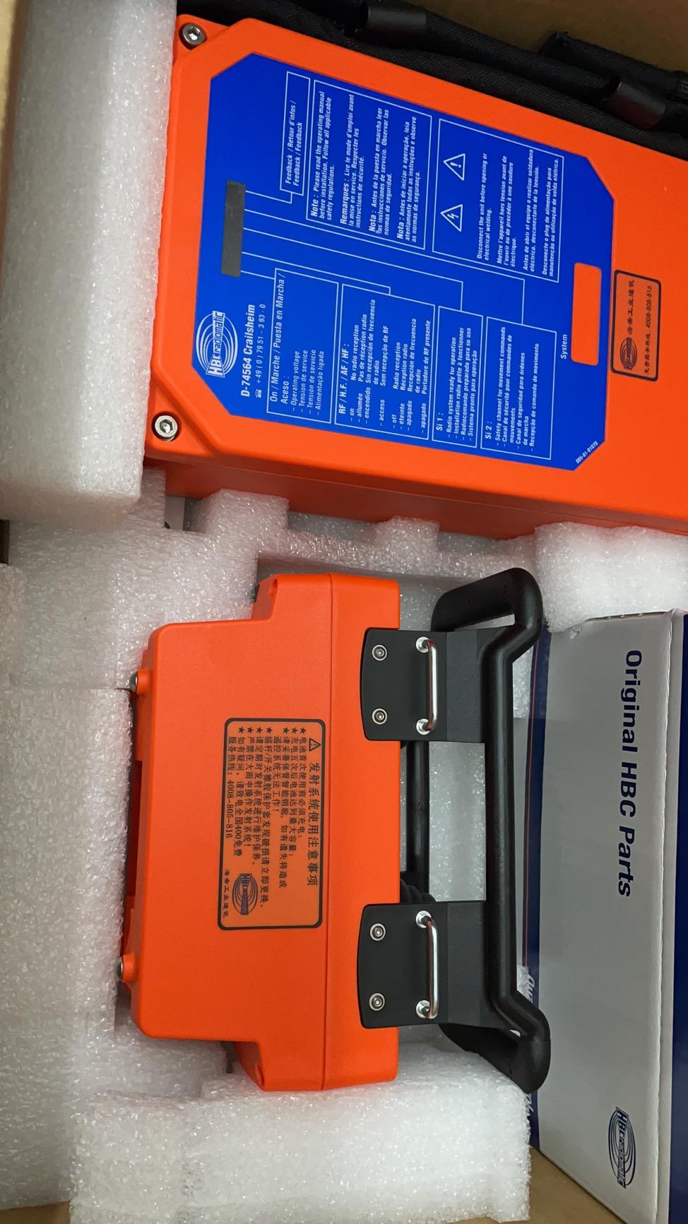 无线工业遥控器 FST/776/HM4