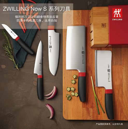 双立人 ZWILLING Now S系列刀具6件套(红黑) ZW-K308礼品