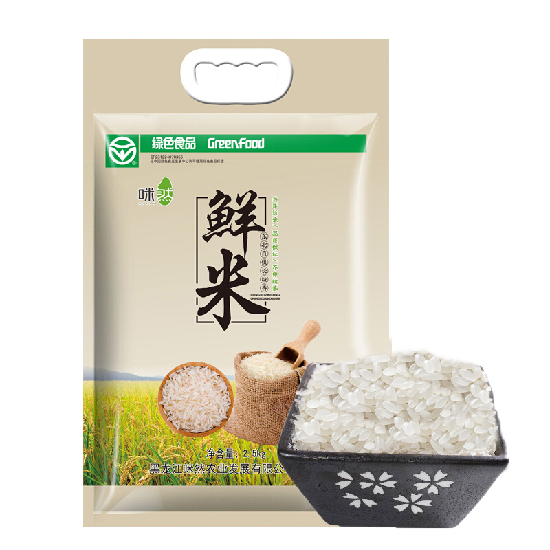 咪然-东北直供长粒香鲜米2.5KG