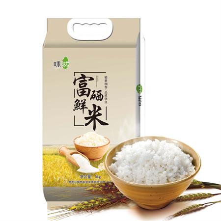 咪然-富硒鲜米5KG