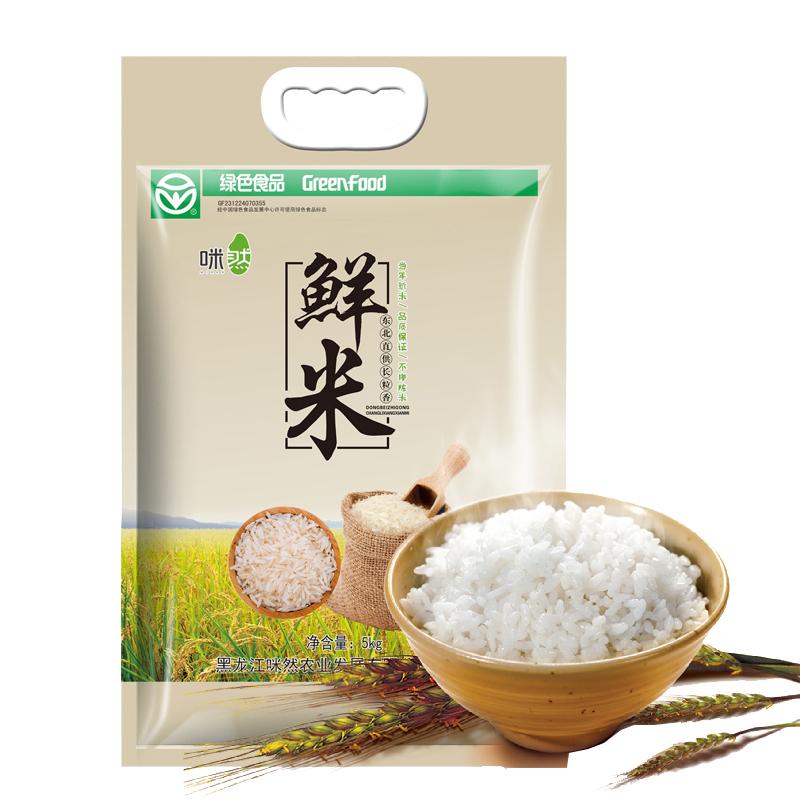咪然-东北直供长粒香鲜米5kg