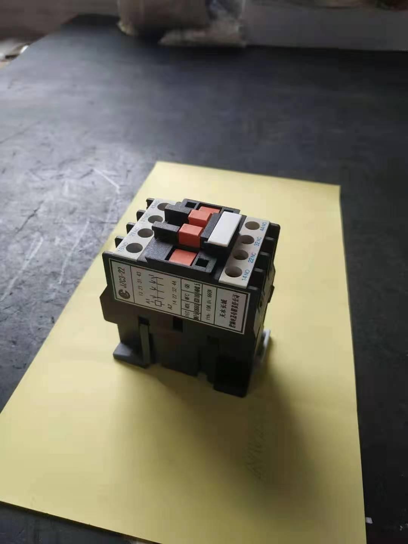 接触器式继电器 JZC3-40
