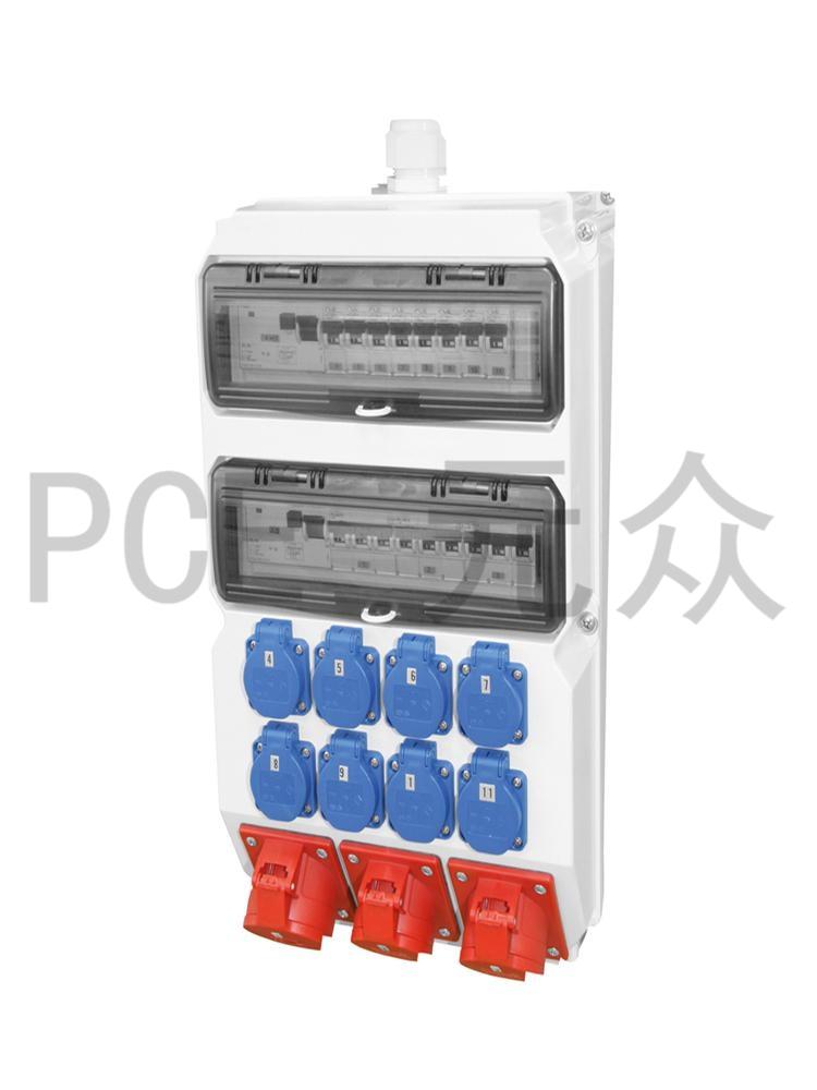 插座箱(壁挂式) PCE9029074,RCD:63A/4P/0.03*1只,63A/380V/5P:1只,32A/380V/5P:1只,16A/230V/5P:3只,230V/16A/2P*3只