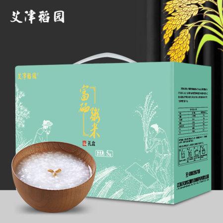 咪然-富硒粥米5kg礼盒装