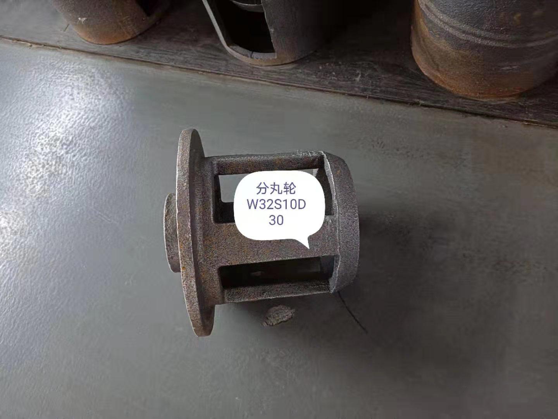 分丸轮 W32S10D30-6