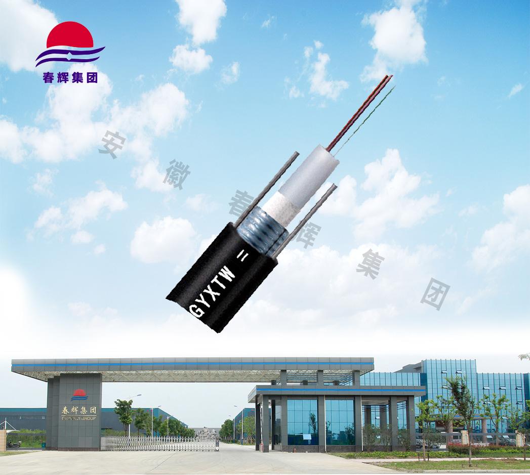 单模光缆 GYXTW-24b1单模24芯