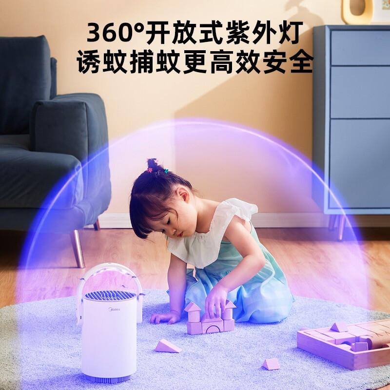 美的桌面式灭蚊灯OXD-WD11G