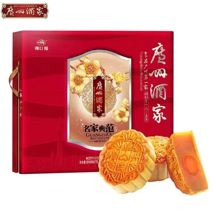 广州酒家月饼礼盒名家典范760g利口福广式蛋黄莲蓉月饼多口味中秋节礼品