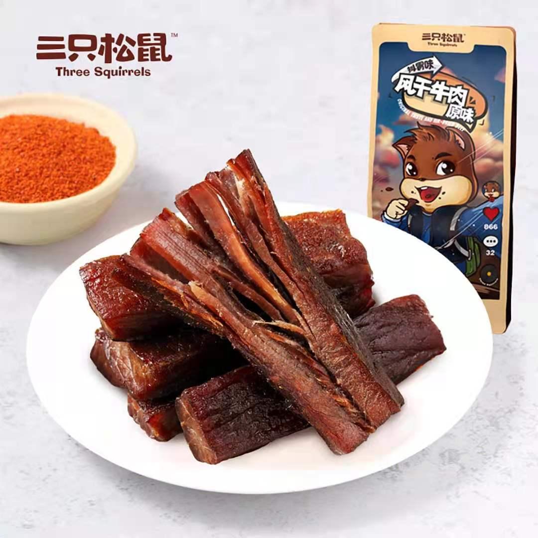 三只松鼠风干牛肉(原味)120g