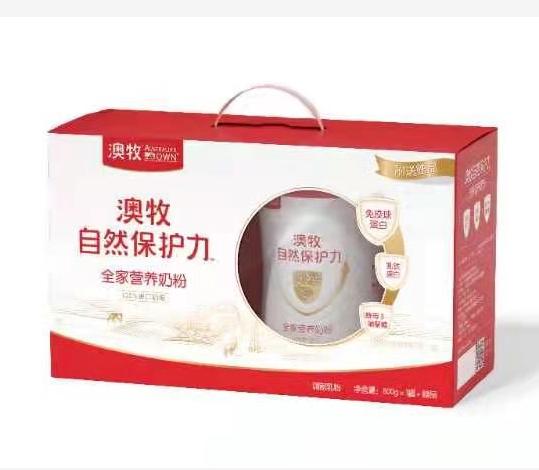 澳牧全家营养奶粉进口奶源全脂高钙牛奶粉800g+欧扎克麦片600礼盒装
