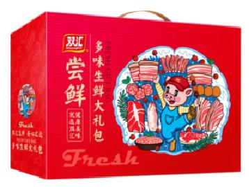 双汇多味生鲜-尝鲜大礼包1780g火锅配菜礼盒礼品