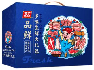 双汇多味生鲜大礼包-品鲜3150g火锅配菜礼盒礼品