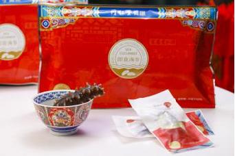 同仁堂即食海参300克(6-8只) 固体物不低于85%礼盒礼品